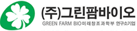 Green Farm Bio logo